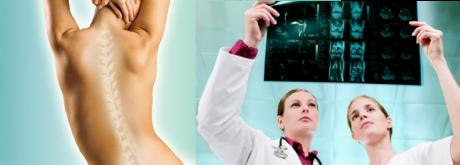 ศูนย์ศัลยกรรมกระดูกและข้อ