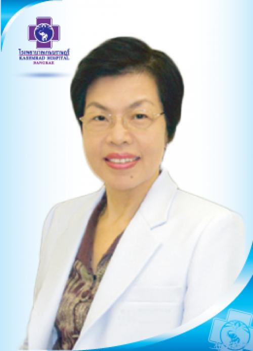 แพทย์หญิงกันธิมา ธันยาวุฒิ