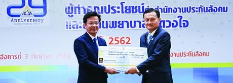 โรงพยาบาลเกษมราษฎร์บางแค เข้ารับมอบโล่ประกาศเกียรติคุณ รองชนะเลิศอันดับหนึ่ง สถานพยาบาลในดวงใจ ประจำปี 2562