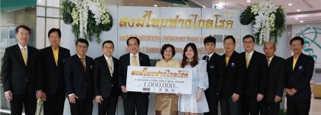 """บางกอกเชน ฮอสปิทอล จัดโครงการ บุญรักษา """"สงฆ์ไทยห่างไกลโรค ปีที่2"""""""