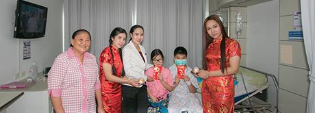 เยี่ยมผู้ป่วยในวันเทศกาลตรุษจีน
