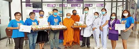 ได้เมตตาสนับสนุน ขนมทองม้วนเพื่อเป็นขวัญกำลังใจให้กับแพทย์ พยาบาล บุคลากรทางการแพทย์