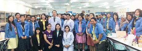 เข้าร่วมอบรมครรภ์คุณภาพ บริษัทบริษัทเวสเทิร์น ดิจิตอล (ประเทศไทย)