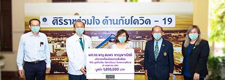 มอบเครื่องตรวจเส้นเลือดในการฟอกเลือดด้วยเครื่องไตเทียม มูลค่า 1,650,000.00 บาท