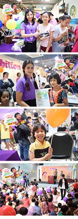 โรงพยาบาลเกษมราษฎร์ ฉะเชิงเทรา ร่วมส่งมอบความสุขให้กับเด็กๆ เนื่องในวันเด็กแห่งชาติประจำปี 2562