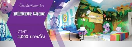 Children'room