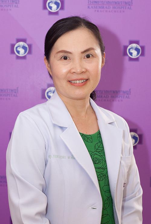 แพทย์หญิงกนกวรรณ ทาศิลป์