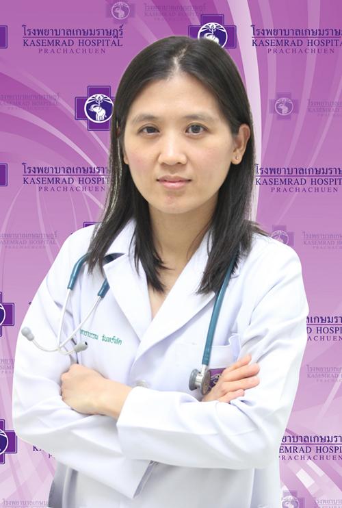 แพทย์หญิงดาราวรรณ จงใจวาณิชย์กิจ