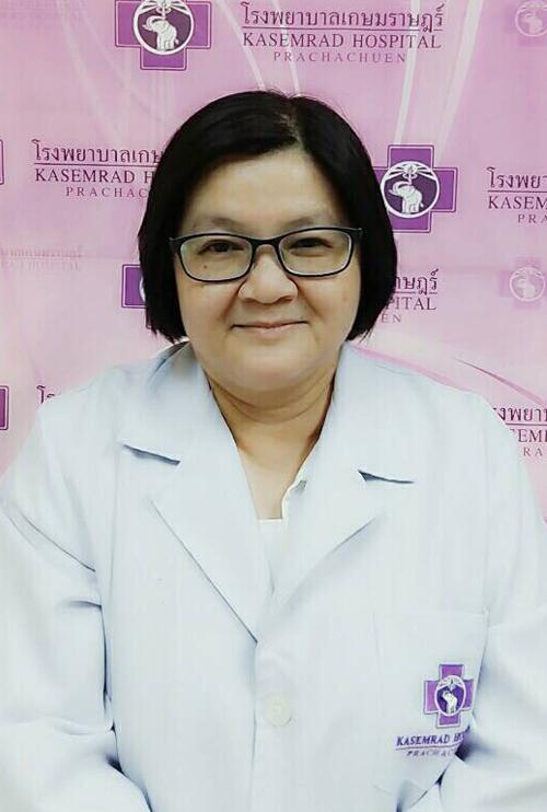 ทันตแพทย์หญิงเสริมศิริ สุภาภรณ์