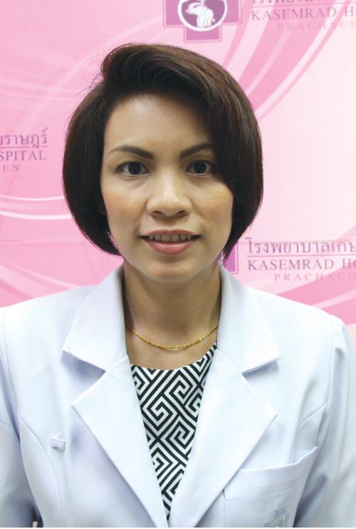 แพทย์หญิงศรีเพชร   กาญจนกีรณา