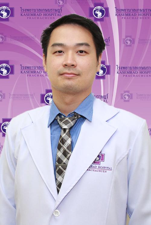 นายแพทย์ชนินทร  จารุพงศ์ประภา