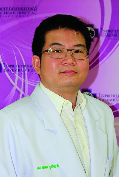 นายแพทย์นพดล ชูเกียรติ