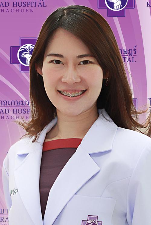 ทันตแพทย์หญิงพรพิมล  พูนศรัทธา