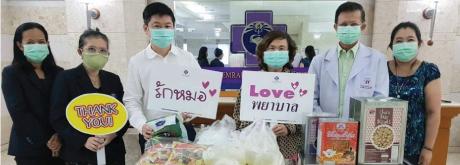 รองประธานเจ้าหน้าที่บริหาร BCH มอบอาหาร ขนม และน้ำดื่ม เพื่อเป็นขวัญและกำลังใจ ให้ทีมพยาบาลเ