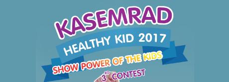 Kasemrad Healthy Kid 2017