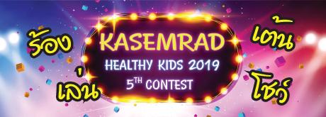 KASEMRAD HEALTHY KIDS 2019