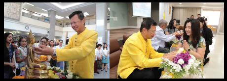 """""""ประเพณีสงกรานต์ สืบสานวัฒนธรรมไทย"""""""