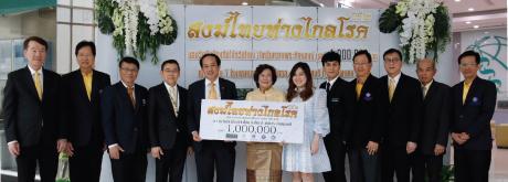 """โครงการบุญรักษา """"สงฆ์ไทยห่างไกลโรค ปีที่ 2"""" เพื่อถวายวัคซีนไข้หวัดใหญ่แด่พระภิกษุสงฆ์"""