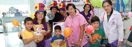 กิจกรรมเนื่องในวันเด็กแห่งชาติ ประจำปี 2561