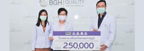 BCH บริจาคเงินสนับสนุน รพ.บ้านแพ้ว