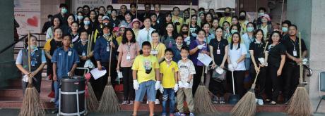 กิจกรรม Big Cleaning Day ประจำปี 2563 ณ โรงพยาบาลเกษมราษฎร์ ประชาชื่น