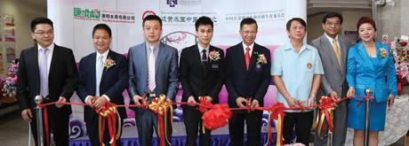 โรงพยาบาลเกษมราษฎร์ ประชาชื่น ได้เปิดงานศูนย์แพทย์แผนจีน