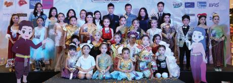 กิจกรรม Kasemrad Healthy Kids 2018