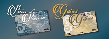 บัตรสมาชิก Smart Life Card