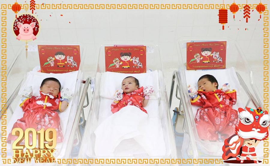 ต้อนรับสมาชิกใหม่ อาหมวย อาตี๋น้อย กับเทศกาลตรุษจีน