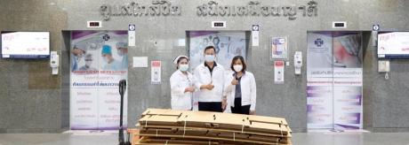 ขอขอบคุณสมาคมบรรจุภัณฑ์กระดาษลูกฟูกไทยและสมาชิกผู้ประกอบการภาคเอกชน 15 บริษัท