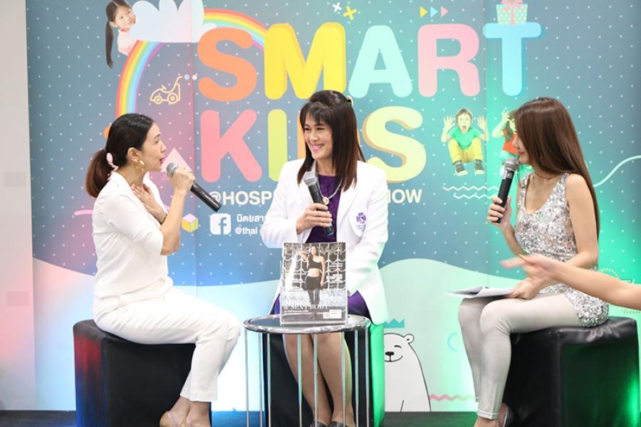 р╣Вр╕гр╕Зр╕Юр╕вр╕▓р╕Ър╕▓р╕ер╣Ар╕Бр╕йр╕бр╕гр╕▓р╕йр╕Ор╕гр╣М р╕кр╕гр╕░р╕Ър╕╕р╕гр╕╡ р╕гр╣Ир╕зр╕бр╕Бр╕▒р╕Ър╕Щр╕┤р╕Хр╕вр╕кр╕▓р╕гр╕кр╕╕р╕Вр╕ар╕▓р╕Юр╕Фр╕╡ р╕кр╕гр╣Йр╕▓р╕Зр╕кр╕гр╕гр╕Др╣Мр╕Бр╕┤р╕Ир╕Бр╕гр╕гр╕б Smart kids Award р╕Ыр╕гр╕░р╕Бр╕зр╕Фр╕лр╕Щр╕╣р╕Щр╣Йр╕нр╕вр╕кр╕╕р╕Вр╕ар╕▓р╕Юр╕Фр╕╡