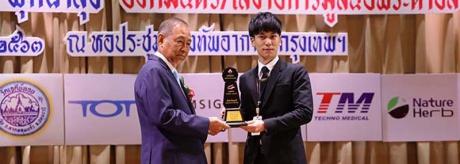 ผู้บริหารเครือโรงพยาบาล BCH รับรางวัล