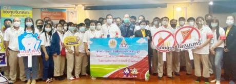 โครงการส่งเสริมสุขภาพป้องกันโรคเชิงรุก ในสถานประกอบการ