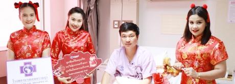 กิจกรรมต้อนรับเทศกาลตรุษจีน 2563