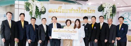 """บางกอกเชน ฮอสปิทอล จัดโครงการ บุญรักษา """"สงฆ์ไทยห่างไกลโรค ปีที่ 2"""""""