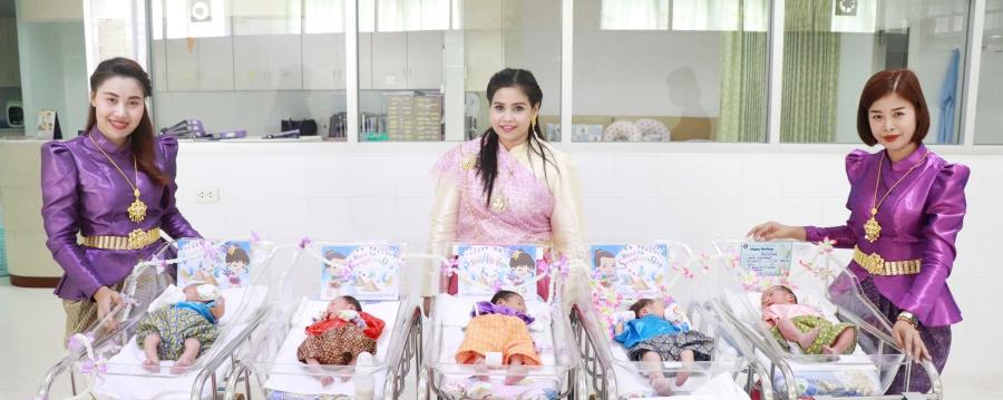 โรงพยาบาลเกษมราษฎร์ สระบุรี ร่วมสร้างบรรยากาศในเทศกาลสงกรานต์