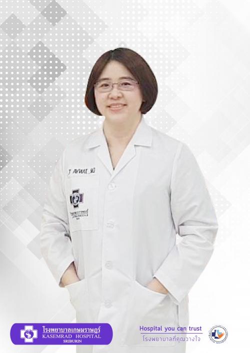 เเพทย์หญิงจรรยา ตรีกริชวัฒนา