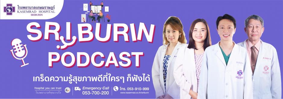 Sriburin Podcast