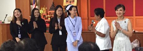 เข้าร่วมการประชุมประจำเดือนของกลุ่มผู้สูงอายุ อ.แม่จัน ณ โรงพยาบาลแม่จัน