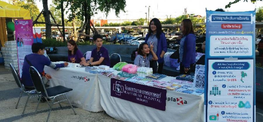 สนับสนุน 15,000 บาท งาน Chiangrai young star 2015