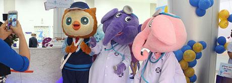 พิธีเปิดศูนย์สุขภาพเด็ก KSBR