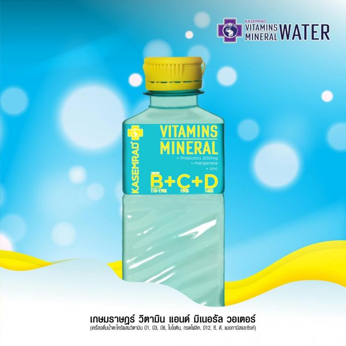Kasemrad Vitamins and Mineral Water