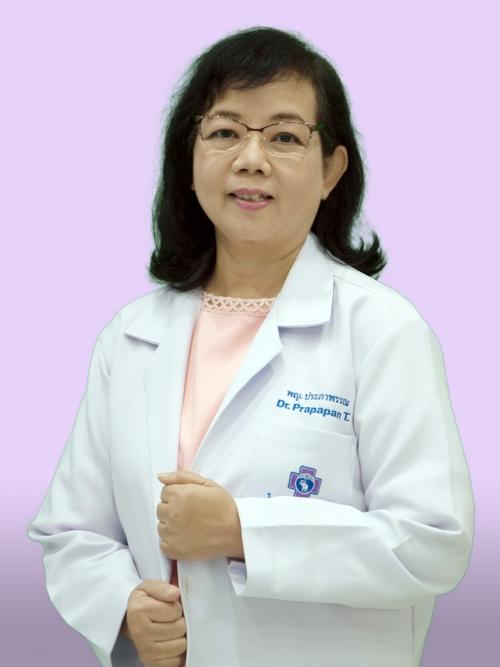 แพทย์หญิงประภาพรรณ  ถิราติ