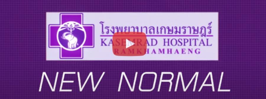 New Normal KHRAM